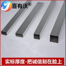 佛山方管制造厂家喜有沃不锈钢