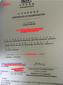 香港公司注册外资公司资料公证,香港资料会计师认证,香港银行资信证明办理图片