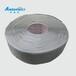 AGV導航磁條專用保護膠帶