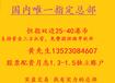 武汉正规外盘期货开户平台