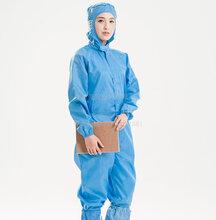 廠家定做威海食品加工用美安世家防靜電服無塵服圖片