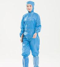 廠家直銷山東電子廠用美安世家防靜電服防護服圖片