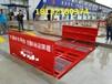 天津建筑工地洗车机全自动工地洗车设备