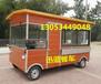 小吃车早餐车快餐车美食车多功能小吃车冷饮车奶茶车房车