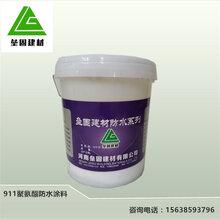 郑州聚氨酯防水涂料厂家直销单组分聚氨酯防水涂料价格图片