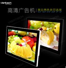 最新款!惟佳四核安卓版4.4广告机一体机/功能型数码相框图片