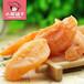 辛集木瓜干果干代工生产喜阳阳零食代工