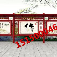 上海宣传栏,上海宣传栏,上海宣传栏,上海宣传栏