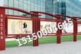 云南学校优质的宣传栏定做当徐州领航标牌工程有限公司定制