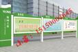广东潮州企业宣传栏,河源防腐木宣传栏价格,梅州医院宣传栏批发价格