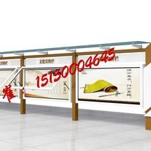 北京宣传栏,北京社区橱窗制作,不锈钢社区橱窗制作