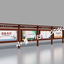 广东惠州仿古宣传栏样式,深圳防腐木宣传栏,中山防腐木橱窗制造