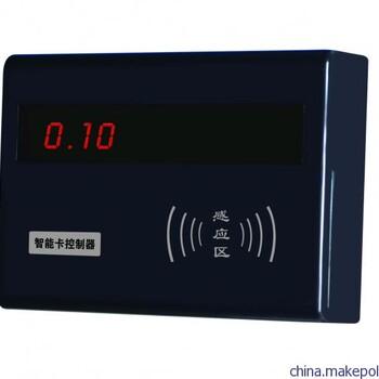 沧州健身房浴室节水器,IC卡读卡器