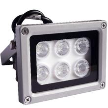 LED白光灯道路卡口灯监控补光灯摄像头补光灯车牌补光灯10w