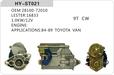 汽车起动机丰田微型马达28100-72010