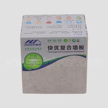 广东海加2440轻质复合墙板室内外隔墙材料厂家直销价格优惠