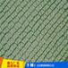 蓋土網批發防航拍防塵網價格工地遮陽網生產廠家