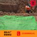 遮阳网价格优惠工地盖土网绿色盖土网防尘网