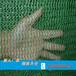 厂家直销工地盖土网环保防尘网遮阳网直销