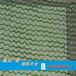 3针盖土网环保防尘网价格黑色绿色遮阳网批发