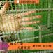 专业生产遮阳网厂家批发定制防尘网工地盖土网