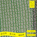 衡水廠家直銷黑色綠色遮陽網環保防塵網蓋土網