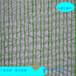 安平遮陽網廠家直銷黑色綠色工地蓋土網環保防塵網遮陽網