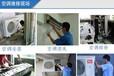 上海闵行区空调维修公司|上门维修空调服务|专业师傅