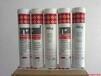 FAG軸承潤滑脂DIN51825KE3K-50SPEED2.6