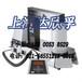 质优SKF轴承加热器TIH030m进口感应加热器TIH100m