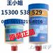 正品SKF单点自动润滑器LAGD125/WA2(注油杯LAGD125/WA2)