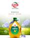 亚麻籽油批发零售