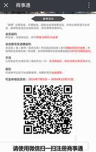 深圳前海港资企业注册条件港企补贴申请