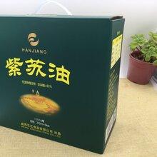 厂家直销纯正紫苏油礼品盒图片