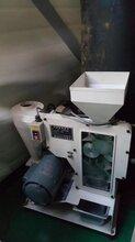 实验室专用小型碾米机图片