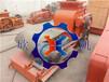 选矿设备配件欣凯机械XK-L对辊轴承座产量高