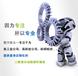 北京三维动画制作,AR/VR三维动画,工业产品动画制作,北京产品演示动画公司,新产品推广动画制作,宣传展示动画制作