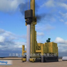 石油储运系统三维动画工程规划三维动画工业机械三维动画数字星尘动画