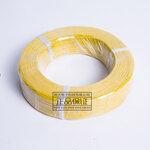 工厂直供环保PVC电子线UL168524awg量大从优