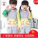 夏季幼儿园园服批发新款纯棉小学生校服教师校服套装定做