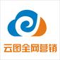 郑州网站维护_外包网站制作托管公司云图全网营销图片