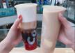 coco西安加盟地址,開店創業5平米加盟coco奶茶
