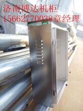配电箱加工厂家找博达机柜,定做加工配电柜图片