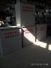 济南配电箱生产厂家加工配电柜图片