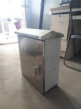 济南钣金加工厂不锈钢配电柜定制加工可以喷塑图片