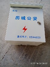 滨州配电箱厂钣金加工滨州喷塑厂配电箱钣金加工哪里有图片