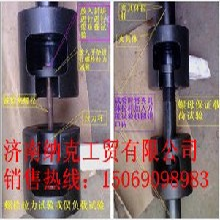 电力铁塔螺栓试验夹具高强螺栓试验夹具螺栓楔负载试验夹具图片