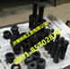 高强度螺栓楔负载试验夹具,高强螺栓抗拉试验工装