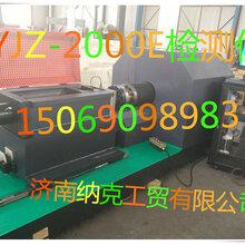 大型高强螺栓检测仪电子轴力计