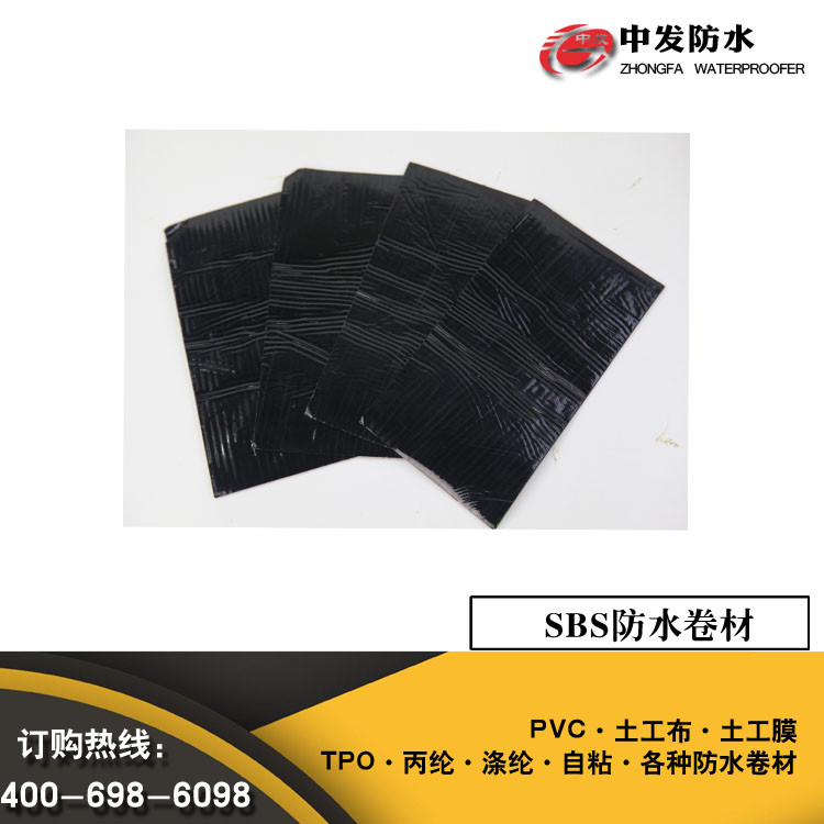 I型sbs改性沥青防水卷材厂家直销品质保证-sbs改性沥青防水卷材报